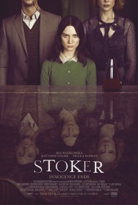 stoker_ver3_xlg