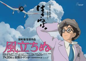 Kaze-Tachinu-Hayao-Miyazaki-The-Wind-Rises-3-1024x790_large_verge_medium_landscape